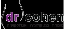 """ד""""ר שלומי כהן אילון"""